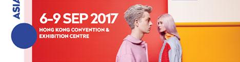 6-9 Sep 2017, Hong Kong Convention & Exhibition Cemtre