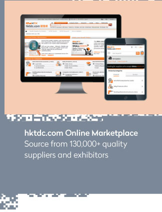 hktdc.com Online Marketplace Source from 130,000+ quality suppliers and exhibitors